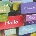 ماهي اصعب  و اسهل لغة في العالم
