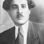أفضل قصائد الشاعر إلياس أبو شبكة
