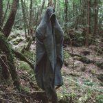 """قصة اوكيغاهارا """" غابة الموت المسكونة """""""