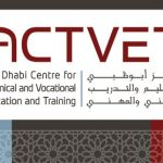 مركز أبو ظبي للتعليم و التدريب التقني و المهني و أهم مبادراته