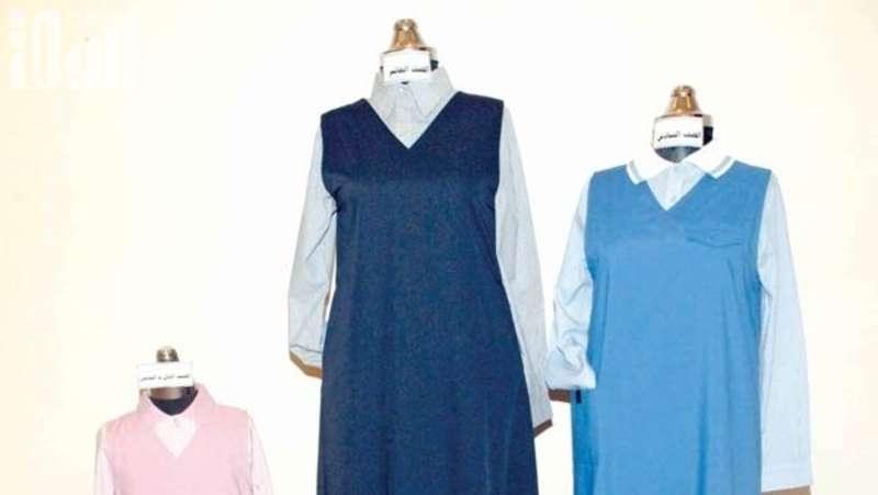 شاملة تواصل نحلة ملابس المتوسط للبنات Cabuildingbridges Org