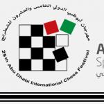 نبذة عن مهرجان أبو ظبي الدولي للشطرنج