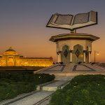 العاصمة الثقافية لدولة الإمارات