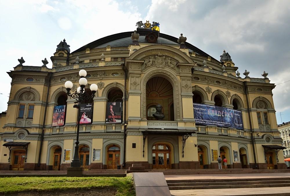 أشهر المعالم السياحية كييف أوكرانيا الاوبرا.jpg