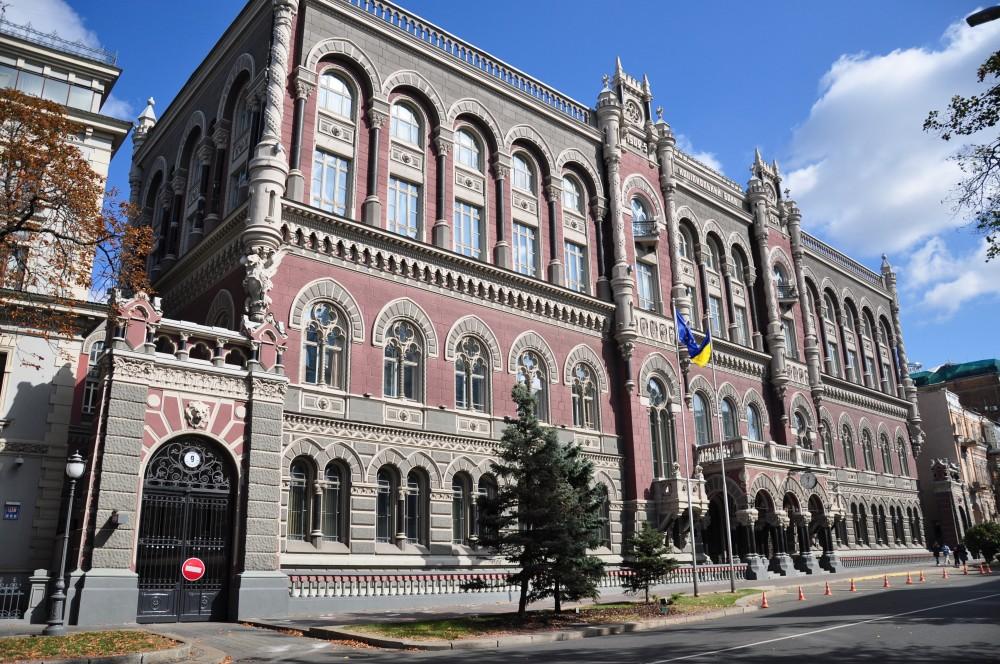 أشهر المعالم السياحية كييف أوكرانيا البنك-الوط�