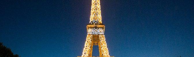 f50a45af0 تعبير عن برج ايفل بالانجليزي | المرسال