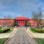 """جامعة كييف الوطنية """" تاراس شيفتشينكو """""""