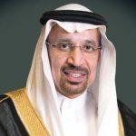 """إنجازات معالي وزير الطاقة والصناعة والثروة المعدنية """" خالد الفالح """""""