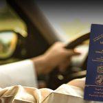 كيفية الحصول على رخصة قيادة دولية في دبي