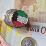 صندوق الأجيال القادمة بالكويت و أهم مراحل تطوره