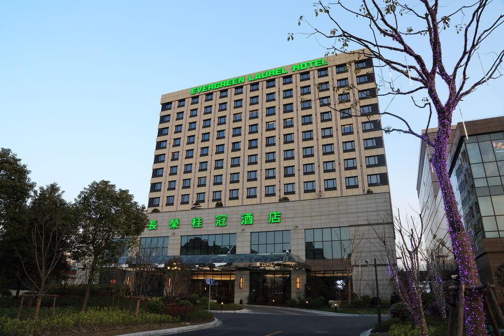 الفنادق الاقتصادية الراقية الصين فندق-إيفرغ�
