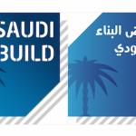 أهمية المشاركة في معرض البناء السعودي 2018