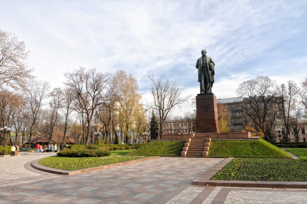 أشهر المعالم السياحية كييف أوكرانيا منتزه-شيفت�