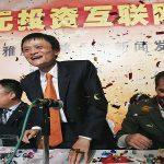 اقتباسات عبقرية للبليونير جاك ما Jack Ma