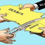 هل كوسوفو دولة ؟