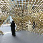 الدورة الرابعة من اسبوع دبي للتصميم
