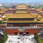 """حقائق للمعرفة عن """" المدينة المحرمة """" في الصين"""