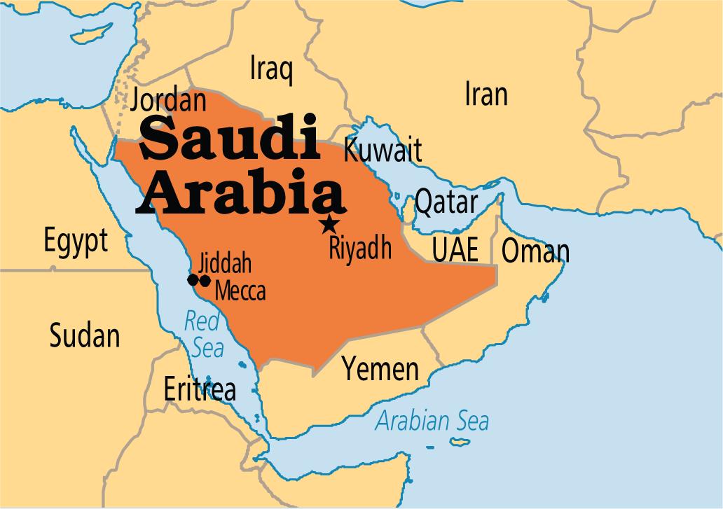تعبير باللغة الانجليزية عن المملكة العربية السعودية - المرسال