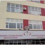 تخصصات جامعة القوقاز في جورجيا