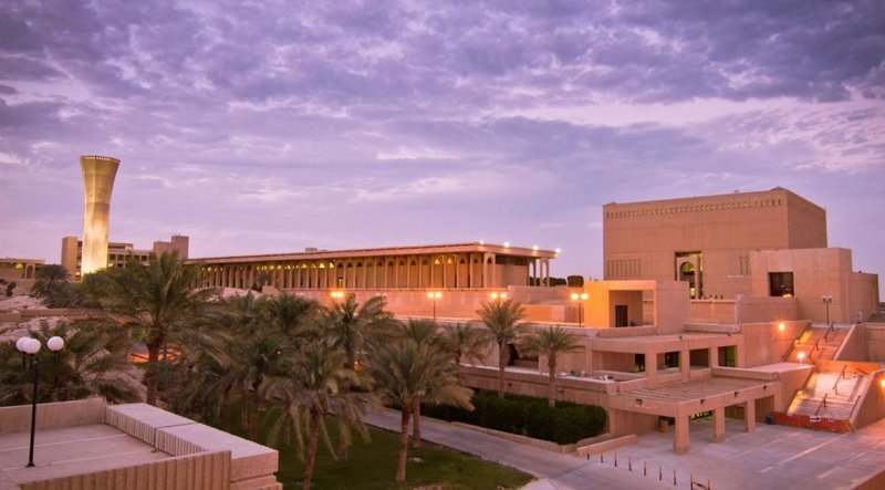 تخصصات جامعة الملك فهد للبترول والمعادن المرسال