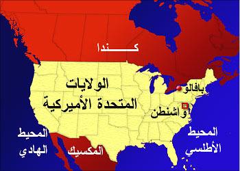 حدود الولايات المتحدة الامريكية المرسال