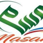"""إنجازات المشروع السعودي لنزع الألغام """" مسام """""""
