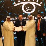 ملتقى الإعلام و تكنولوجيا الإتصال بالكويت