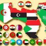 كم عدد الدول العربية الأفريقية