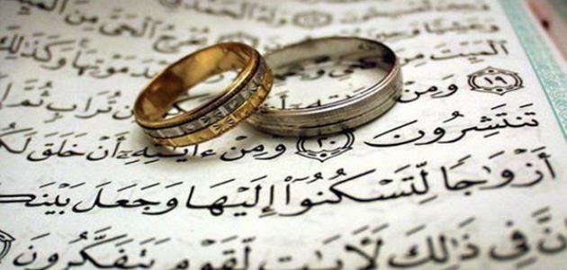 شروط اختيار الزوجة في الإسلام المرسال