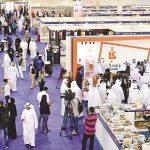 الدورة الثالثة و الاربعين من معرض الكتاب الكويتي