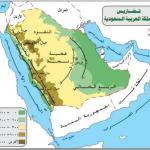 خريطة السعوديه وحدودها