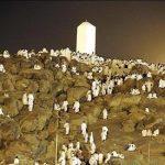 لماذا سمى جبل عرفات بهذا الاسم