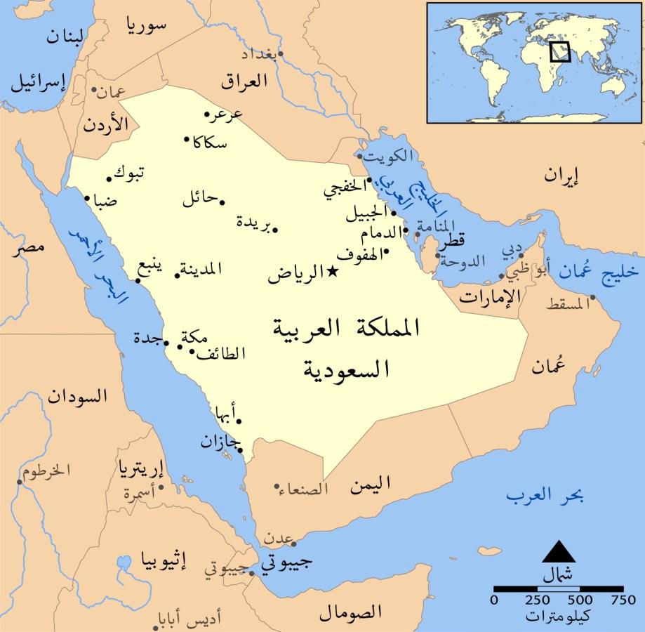 خريطة السعوديه وحدودها المرسال