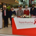 اطلاق حملة ابدأ حياة جديدة لمرضى الايدز بالكويت