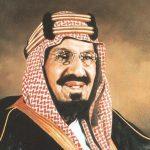 بحث عن الملك عبد العزيز