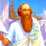 انجازات فيثاغورس