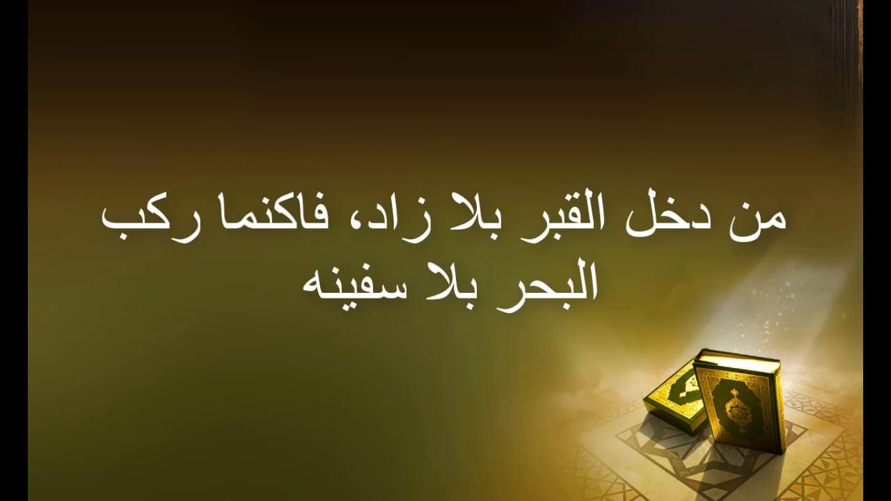 اعمال أبو بكر الصديق مقالات