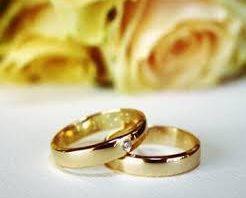 كيفية تيسير الزواج %D8%A7%D9%84%D8%B2%D9%88%D8%A7%D8%AC-246x198