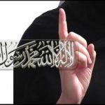 كيف ادخل في دين الاسلام