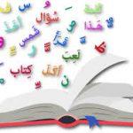 أهداف القراءة
