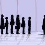 مقال عن البطالة
