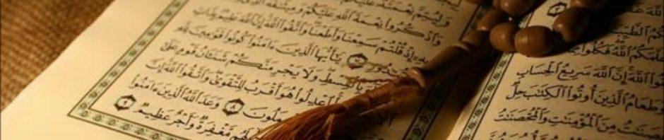 ثواب القرآن