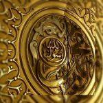 الدعاء الذي علمه الرسول لعائشة