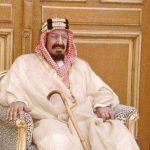 أسماء أبناء الملك عبد العزيز رحمه الله