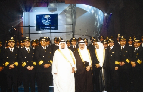 معلومات عن أكاديمية الأمير سلطان لعلوم الطيران موسوعة ورقات العربية