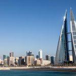 بحث عن تاريخ البحرين