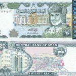 تاريخ العملة العمانية