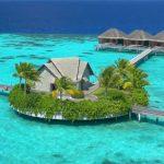 اسم عاصمة جزر المالديف