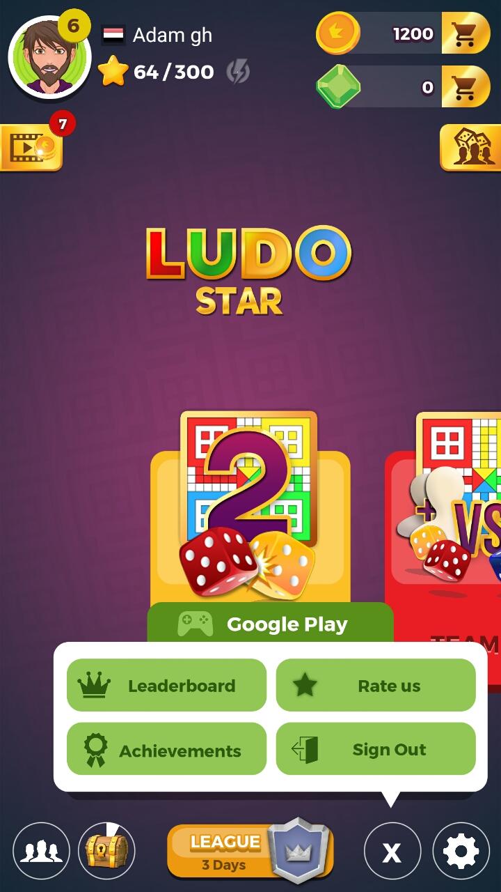 تحميل لعبة لودو ستار للكمبيوتر