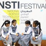 انطلاق المهرجان الوطني للعلوم و التكنولوجيا بدبي 31 الجاري